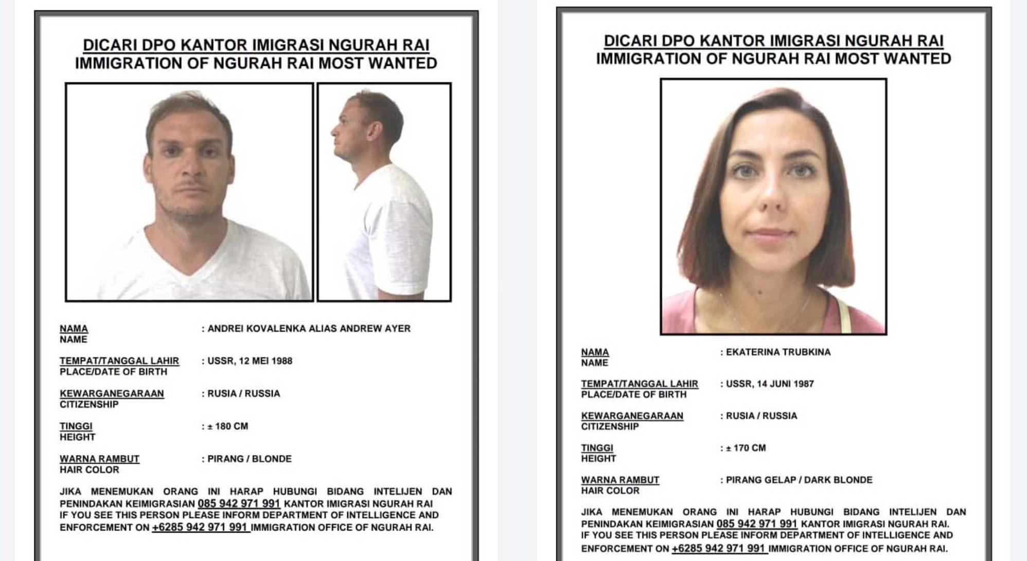 WARGA Rusia Andrew Ayer alias Andrei Kovalenka yang menjadi buron Interpol kabur dari kantor Imigrasi Ngurah Rai Bali, bersam teman wanitanya, Ekaterina Trubkina. Foto: ist
