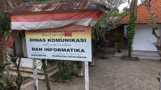 SUASANA kantor di Gianyar sepi karena sebagian besar OPD 100 persen WFH. Foto: adi